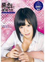 DMBK-017 Kohaku Uta - Special Minute Recap Perfect Collection 240 Songs Mischievous Amber