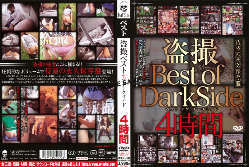 dsdc of for assessment best dark 001