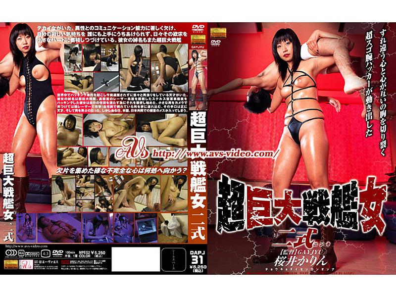 avs-xxx-movies-cute-male-nude