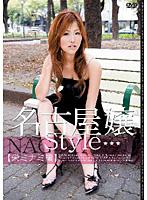 名古屋嬢Style 【栄ミナミ編】