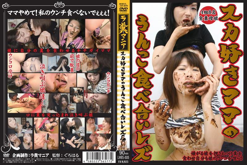 浣腸動画 [無断転載禁止]©bbspink.comfc2>1本 ->画像>105枚
