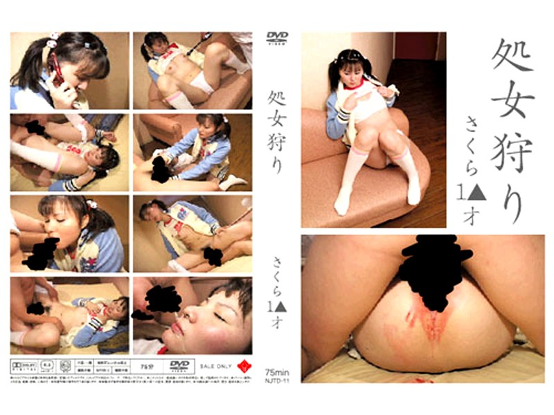 NJTD-11 1 ▲ Hunt-year-old Virgin Cherry (Lahaina Tokai) 2005-02-12
