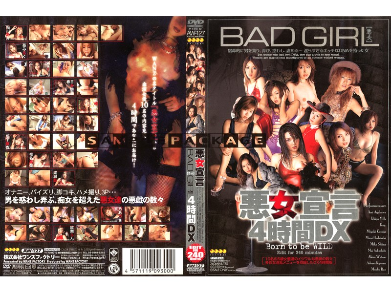 AW-127 BAD GIRL Declaration Villainess DX For 4 Hours (WANZ FACTORY) 2005-08-01