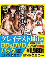 拝啓、ユーザー様。高画質なAVを是非ご覧ください。グレイテストHits BD&DVDダブルパック part2 (DVD+Blu-ray Disc 2枚組)