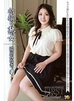 DSE-1311 Hatsudori Mature Yukawa Minagi