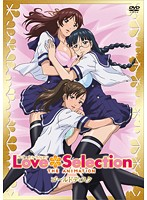 Love Selection 〜THE ANIMATION〜 ゴールドディスク