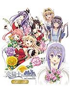 「恋騎士 Purely☆Kiss THE ANIMATION」ゴールドディスク