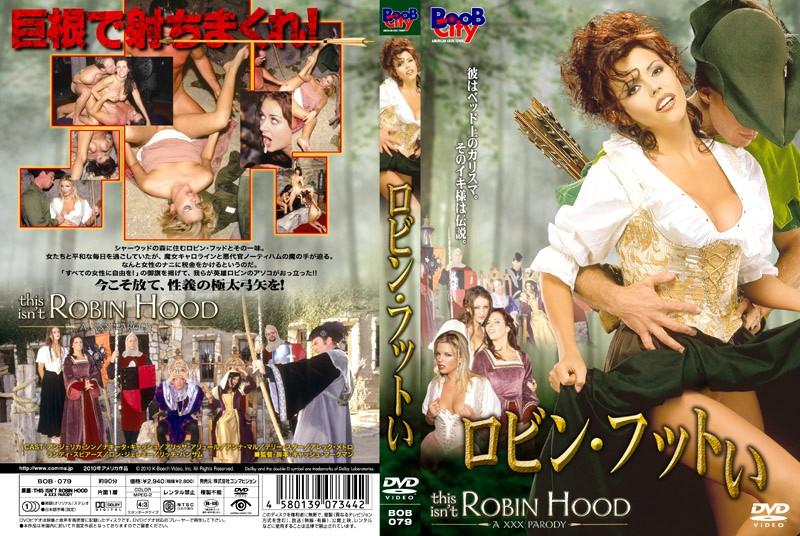 BOB-079 Robin Foot Doctor (Konmabijon) 2011-05-31
