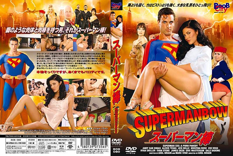 [BOB-080] スーパーマン棒 BOB