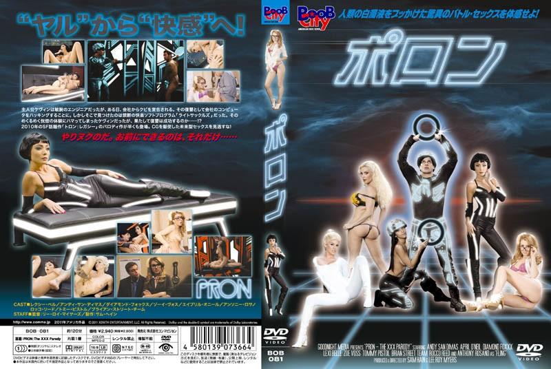 BOB-081 Poron (Konmabijon) 2011-07-31