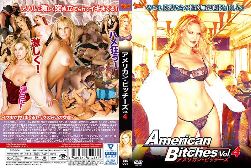 [BTS-004] アメリカン・ビッチーズ Vol.4