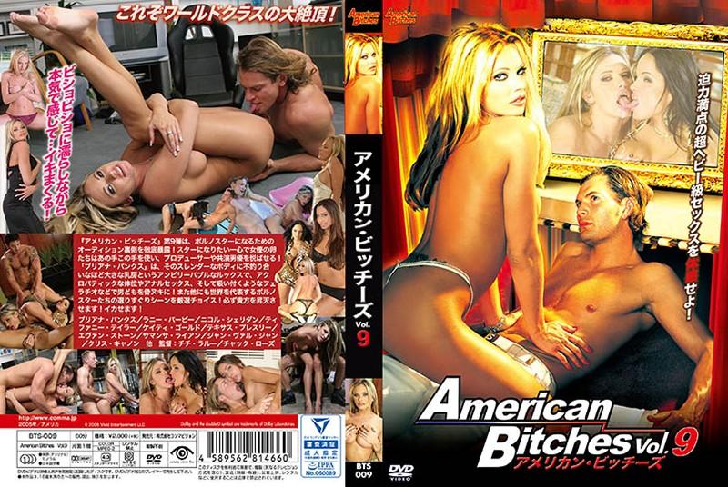 [BTS-009] アメリカン・ビッチーズ Vol.9