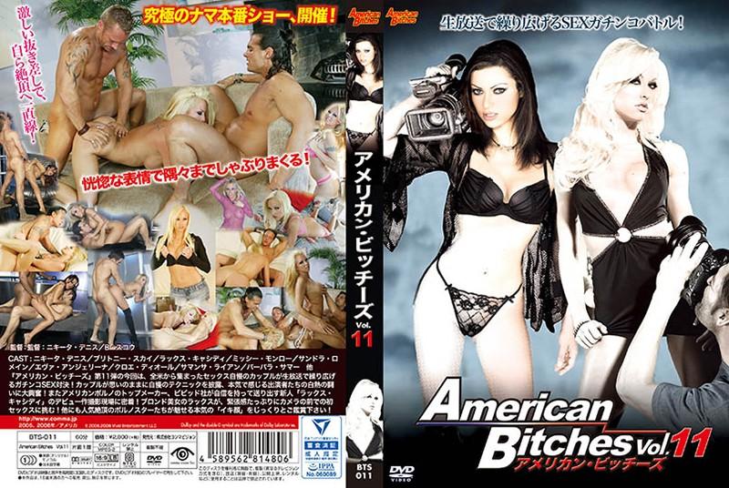 [BTS-011] アメリカン・ビッチーズ Vol.11