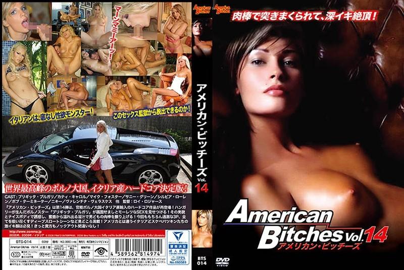 [BTS-014] アメリカン・ビッチーズ Vol.14