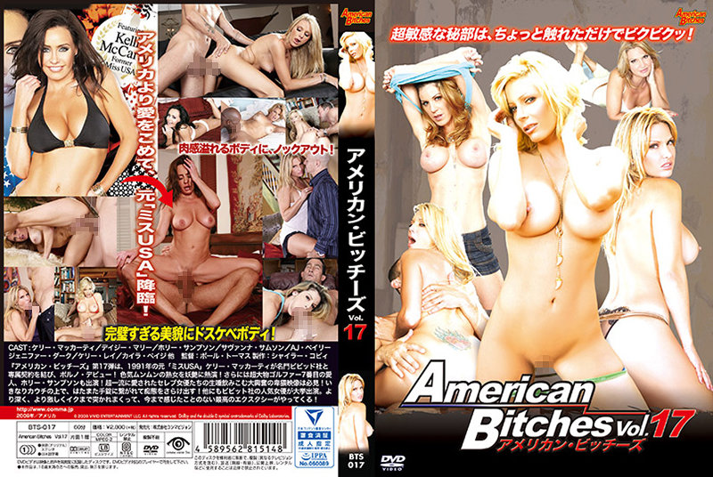 [BTS-017] アメリカン・ビッチーズ Vol.17