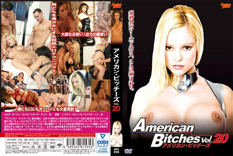 [BTS-020] アメリカン・ビッチーズ Vol.20