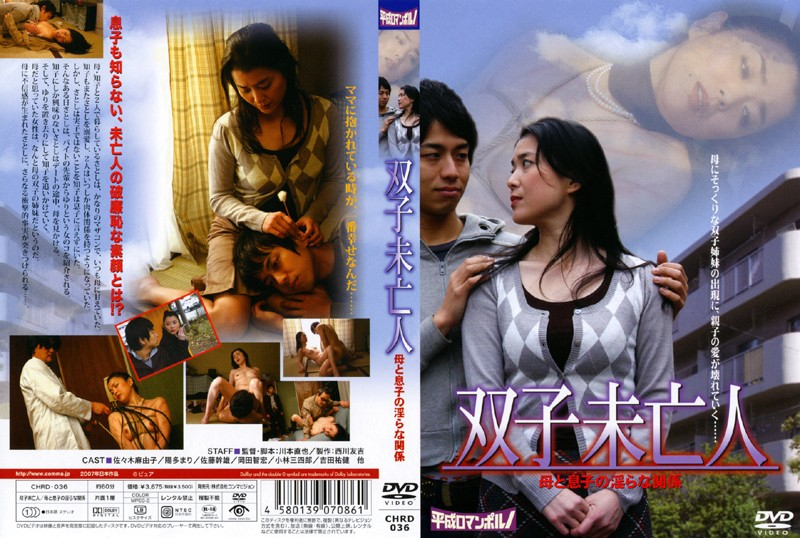CHRD-036 Widowed Mother And Son Relationship Indecent Twins