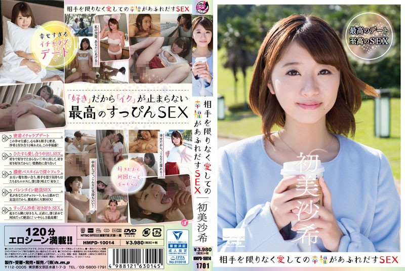 HMPD-10014 SEX Overflowing Happiness Of Love Without Limit The Opponent Saki Hatsumi