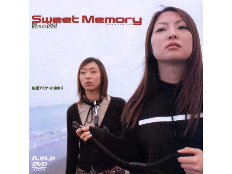 HODV-00098 Hidden Desire Sweet Memory (H.m.p) 2002-04-25