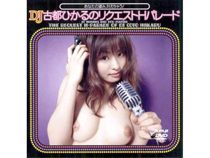 HODV-00196 Hope Your Request H Parade Of Hikaru Koto DJ Would Come True!
