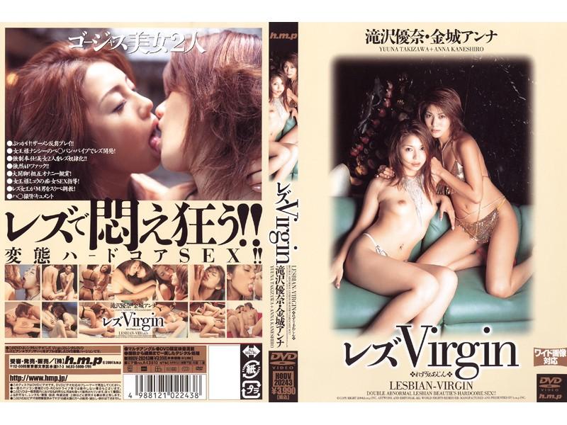 HODV-20243 Kinjo Anna Takizawa Yuna Lesbian Virgin