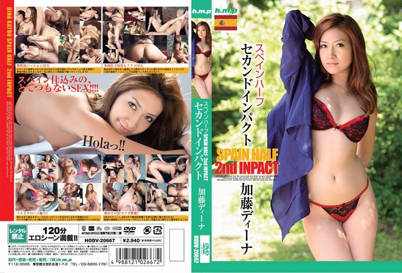 HODV-20667 Kato Half Dina Spain Second Impact