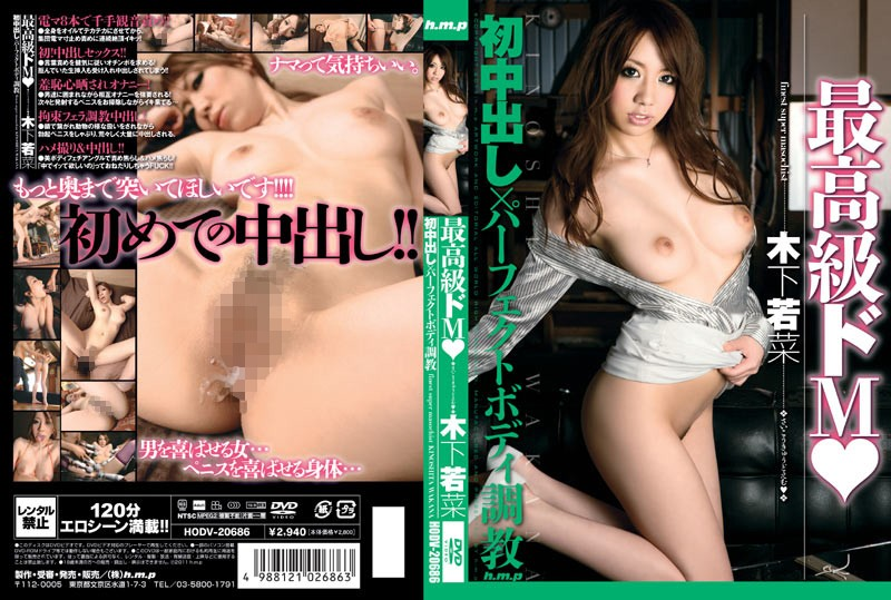 HODV-20686 Kinoshita Wakana Torture ÌÑ Perfect Body Pies De M's First Best
