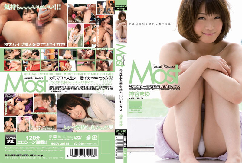 HODV-20818 Mayu Kamiya Feels Best Sex Ever