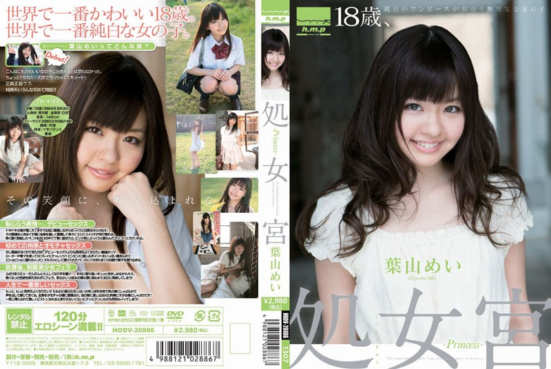 HODV-20886 Virgin Miya ~ Princess ~ Hayama Mei