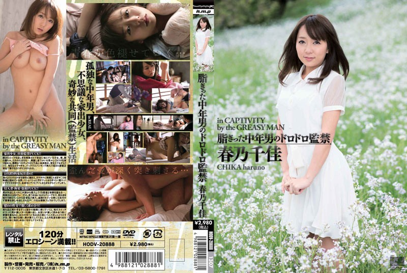 HODV-20888 Muddy Confinement Haruno Chika Of Middle-aged Man With Greasy
