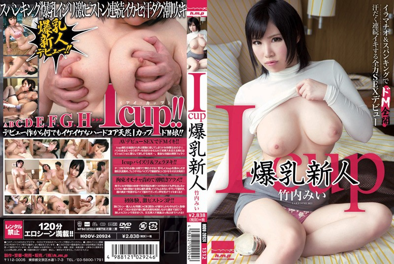 HODV-20924 SEX Best Rookie Debut Icup Tits Takeuchi Mii You Leave Fully Open M Sweaty Continuum Region In The Deep & Spanking