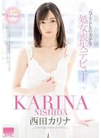 [HODV-20992] Ex-Idol Babe - Deflowering Debut - Karina Nishida