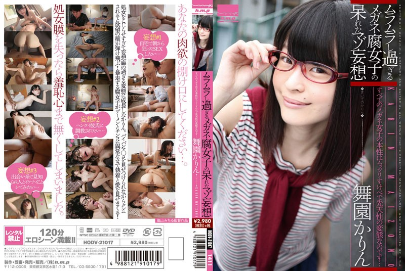 HODV-21017 Masochists Delusion Mai Zoo Karin Unstoppable Of Glasses Fujoshi That Too Horny