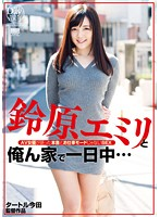 [HODV-21134] One Day At My Place With Emiri Suzuhara... A Porn Actress Talking About Herself And Having Real Sex