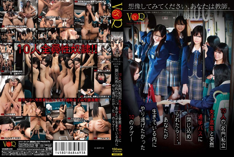 VANDR-019 Please Imagine Your Teacher.Confined To A Prestigious Private School Girls School Bus And Suddenly ... Ten.10 Taboo You Wanted To Accomplish In The Living