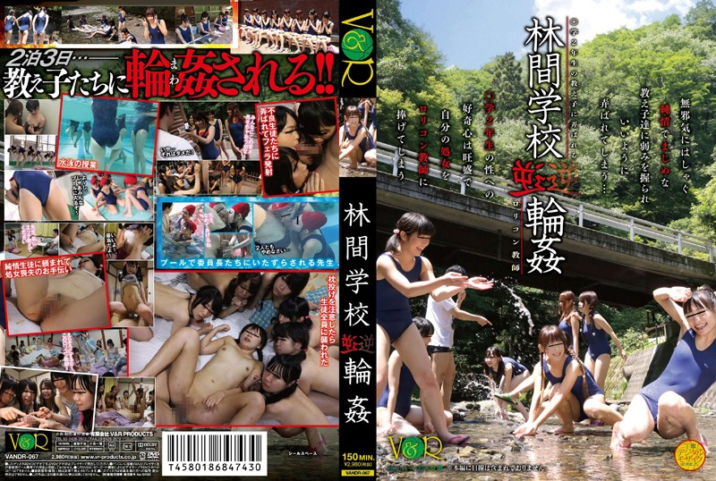 VANDR-067 Open-air School Reverse Gangbang