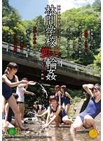 [VANDR-067] Reverse-Gang Bang in Summer Camp