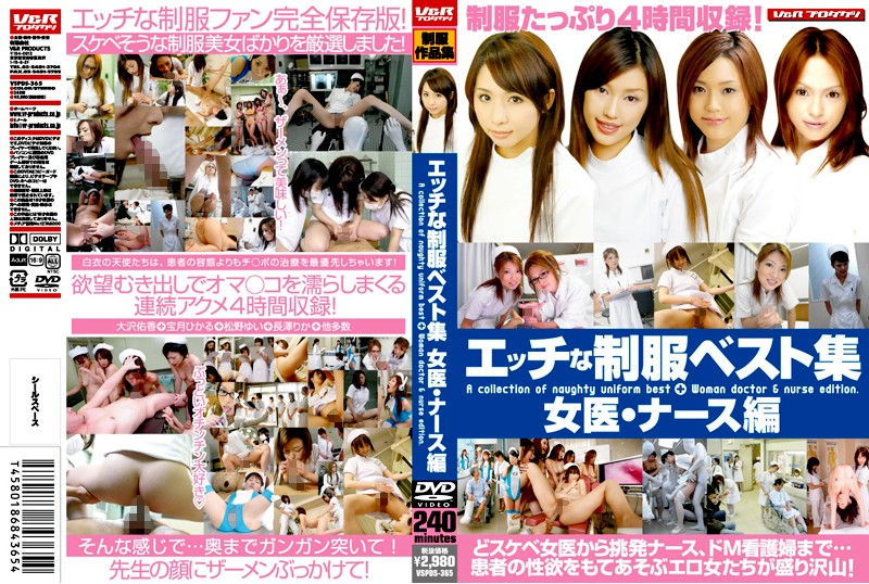 VSPDS-365 Hen Collection Of Best Female Doctor Nurse Uniforms Etch