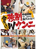 [NEO-368] Trampling And Stomping!! Forced Double Cunnilingus It's Hard To Breathe! There's No Escape From This Pussy!