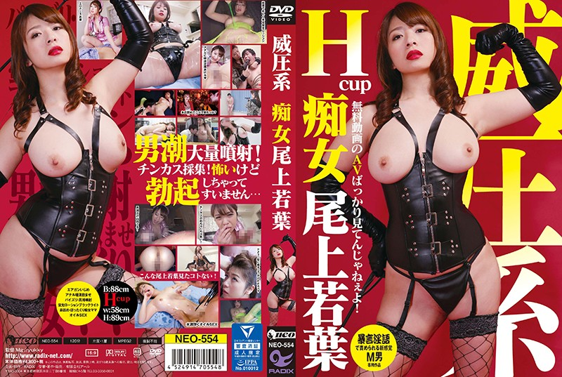 Intimidating Slut, Onoe Young Leave Free AV Movies Are Not Just Watching!