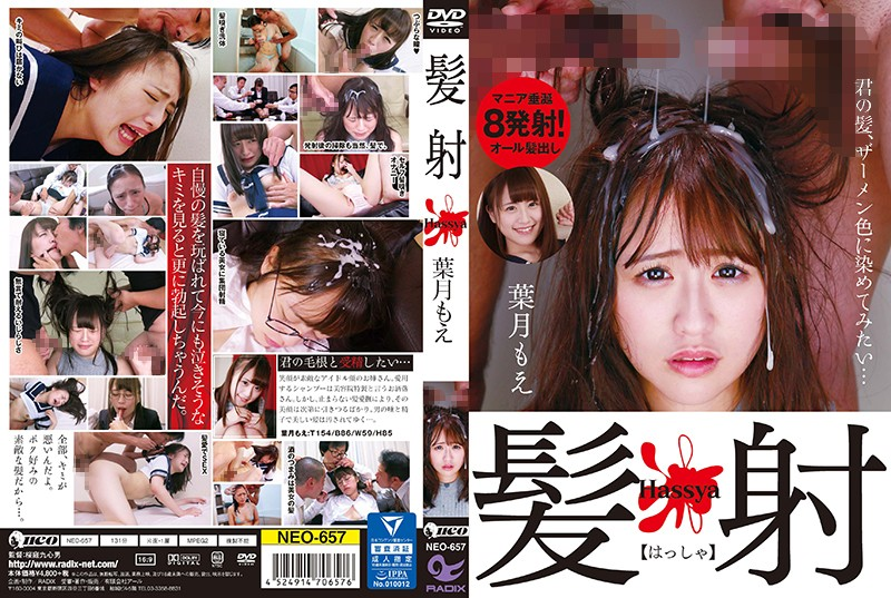 NEO-657 Hair Shoot 【HATSUYA】 Hayat Mo Moe's Hair, I Want To Try It In Semen Color …