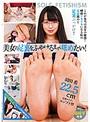 【数量限定】美女の足裏をふやけるまで舐めたい! 羽田希 チェキセット