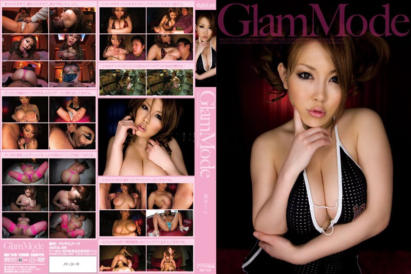 DIGI-049 Well Honey Towa Glam Mode