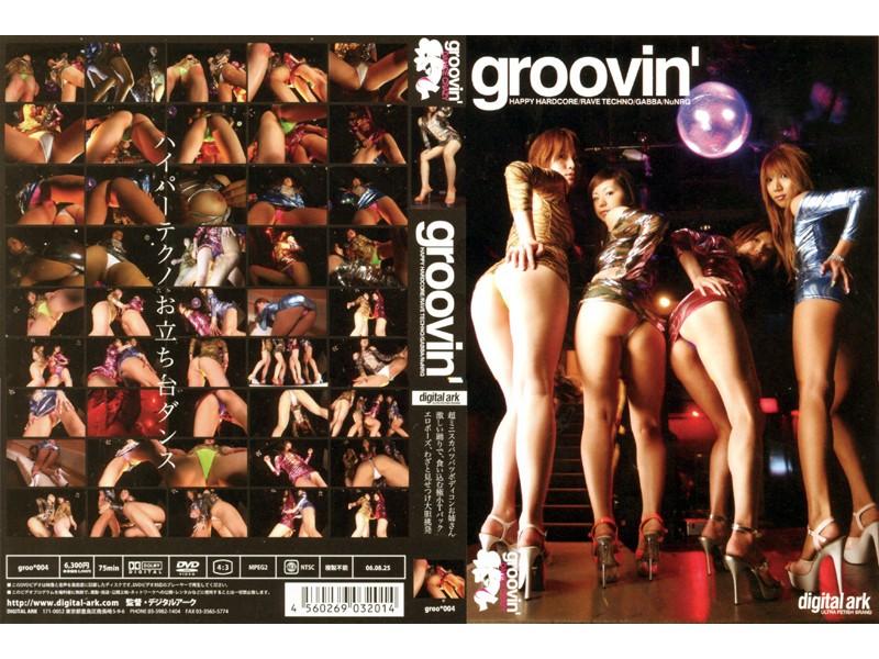 GROO-004 Groovin '4