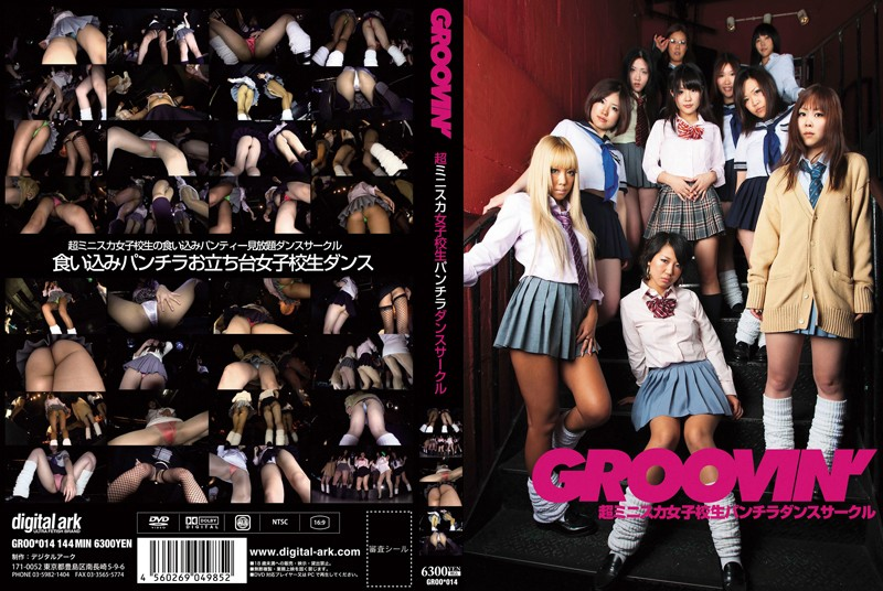 GROO-014 Groovin 'super-mini Skirt School Girls Dance Circle Skirt
