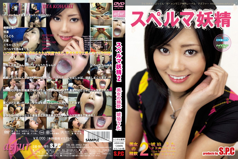 ASW-098 The Spirit Of Beautiful Woman Drinking Song Amber Fairy Cum 2