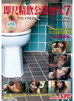 ASW-127 Immediately Scale Accuracy Drinking Public Service Woman 7 Dirty Manzuri Woman Knitting