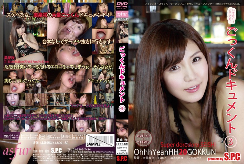 ASW-146 3 Yoshiizumi Saki Cum Document