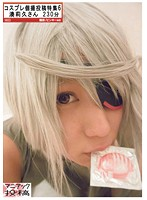 [KV-138] 6 Minato Riku Post Feature Shooting Cosplay Individual