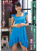 [KV-144] 125 Minutes Non-stop Shooting, 13 Volley Bukkake And Cleaning Blow Long 27 Volley Cum Uncut Edit! ! Kotomi Asakura